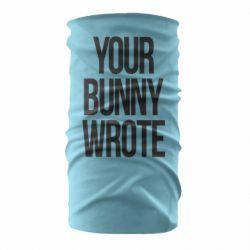 Бандана-труба Your bunny wrote