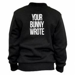 Дитячий бомбер Your bunny wrote