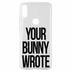 Чохол для Xiaomi Mi Play Your bunny wrote