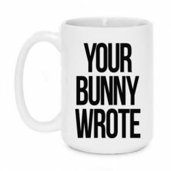Кружка 420ml Your bunny wrote