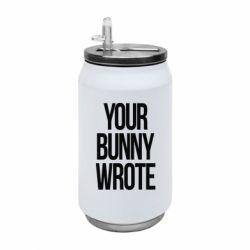 Термобанка 350ml Your bunny wrote