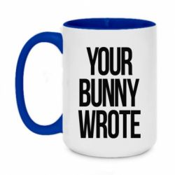 Кружка двоколірна 420ml Your bunny wrote