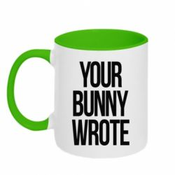 Кружка двоколірна 320ml Your bunny wrote