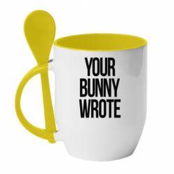 Кружка з керамічною ложкою Your bunny wrote