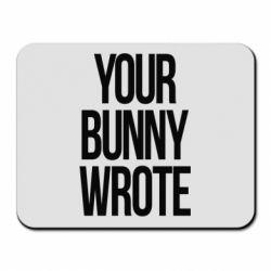 Килимок для миші Your bunny wrote
