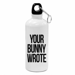 Фляга Your bunny wrote