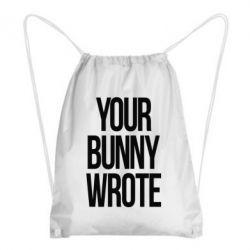 Рюкзак-мішок Your bunny wrote