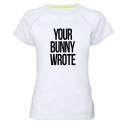 Жіноча спортивна футболка Your bunny wrote