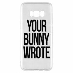 Чохол для Samsung S8 Your bunny wrote