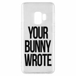 Чохол для Samsung S9 Your bunny wrote