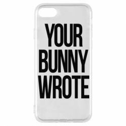 Чохол для iPhone 8 Your bunny wrote