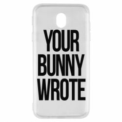 Чохол для Samsung J7 2017 Your bunny wrote