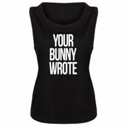 Майка жіноча Your bunny wrote