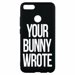 Чохол для Xiaomi Mi A1 Your bunny wrote