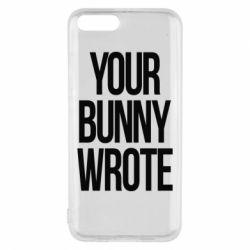 Чохол для Xiaomi Mi6 Your bunny wrote