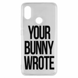 Чохол для Xiaomi Mi8 Your bunny wrote