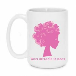 Кружка 420ml Your miracle is near