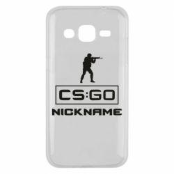 Чехол для Samsung J2 2015 Ваш псевдоним в игре CsGo