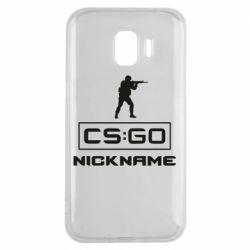 Чехол для Samsung J2 2018 Ваш псевдоним в игре CsGo