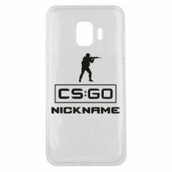 Чехол для Samsung J2 Core Ваш псевдоним в игре CsGo