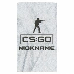 Полотенце Ваш псевдоним в игре CsGo