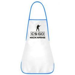 Фартук Ваш псевдоним в игре CsGo