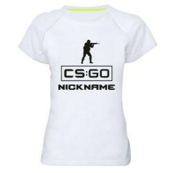 Женская спортивная футболка Ваш псевдоним в игре CsGo