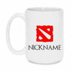 Кружка 420ml Your nickname Dota2