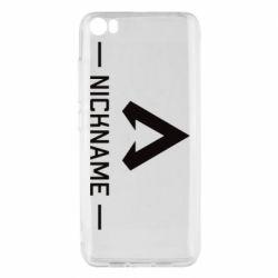 Чехол для Xiaomi Mi5/Mi5 Pro Your NickName English only
