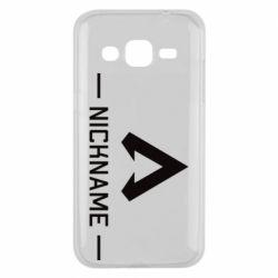 Чехол для Samsung J2 2015 Your NickName English only
