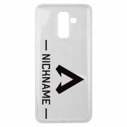 Чехол для Samsung J8 2018 Your NickName English only