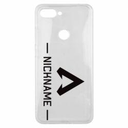 Чехол для Xiaomi Mi8 Lite Your NickName English only