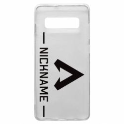 Чехол для Samsung S10+ Your NickName English only