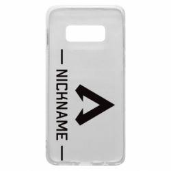 Чехол для Samsung S10e Your NickName English only