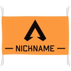 Прапор Your NickName English only