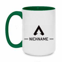 Кружка двухцветная 420ml Your NickName English only