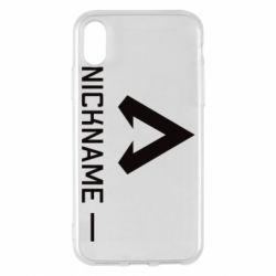 Чехол для iPhone X/Xs Your NickName English only