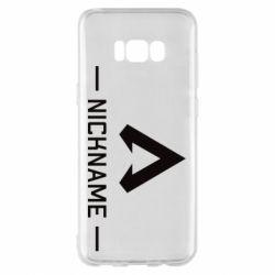 Чехол для Samsung S8+ Your NickName English only