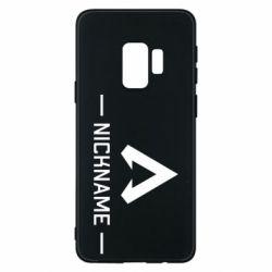 Чехол для Samsung S9 Your NickName English only