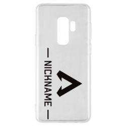 Чехол для Samsung S9+ Your NickName English only