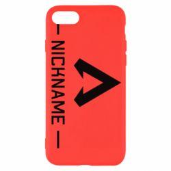 Чехол для iPhone 8 Your NickName English only