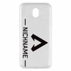 Чехол для Samsung J5 2017 Your NickName English only