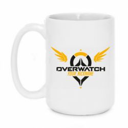 Кружка 420ml Your Nickname in the game Overwatch