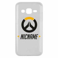 Чехол для Samsung J2 2015 Your Nickname Overwatch