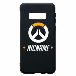 Чехол для Samsung S10e Your Nickname Overwatch