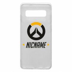 Чехол для Samsung S10 Your Nickname Overwatch