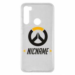 Чехол для Xiaomi Redmi Note 8 Your Nickname Overwatch