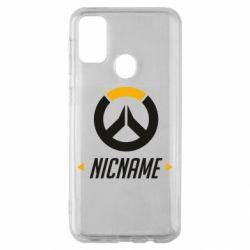 Чехол для Samsung M30s Your Nickname Overwatch