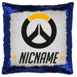 Подушка-хамелеон Your Nickname Overwatch