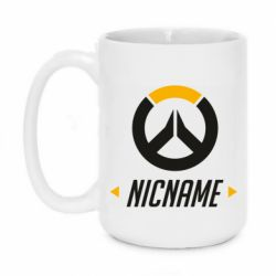 Кружка 420ml Your Nickname Overwatch